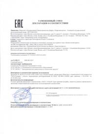 Декларация о соответствии Таможенного Союза на приборы серии ИПТ-МЭИ.80